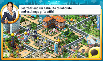 Screenshot of 메가폴리스 for Kakao