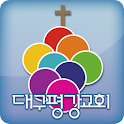 대구평강교회 icon