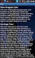 Screenshot of Hong Kong Travel Guide