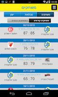 Screenshot of מכבי תל אביב Maccabi