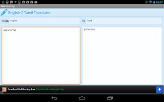 Screenshot of English to Tamil Translator