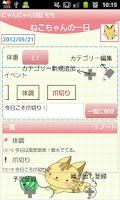 Screenshot of Cat Diary(Pet)