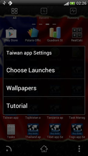 【免費個人化App】Taiwan flag clocks-APP點子