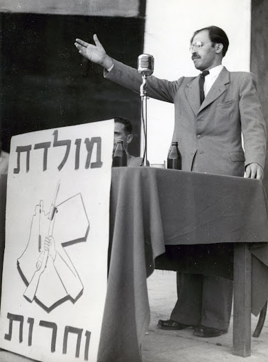 """Establishment of the """"Herut"""" party - August 1948"""