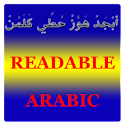 Readable arabic SMS icon