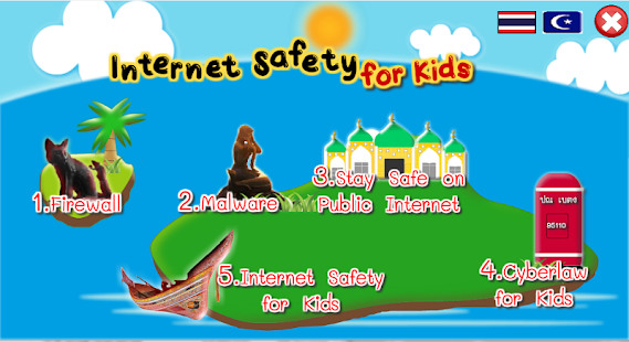 Cyber Security For Child - screenshot