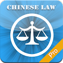 Chinese Laws Pro icon