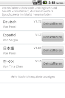 Screenshot of Easy SMS German language