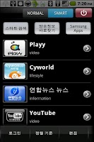 Screenshot of Samsung Remote