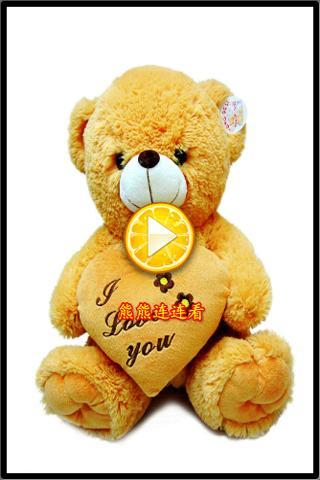 New Bear Lianliankan(Free)