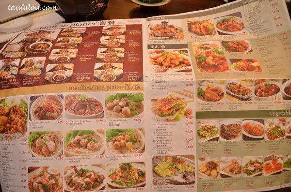 Menu Vietnam Kitchen 越式小食 Malaysia Food Restaurant