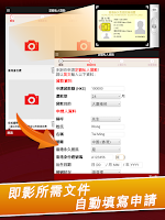 Screenshot of DBS Loans