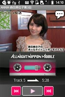 Screenshot of 森田美位子のオールナイトニッポンモバイル第3回