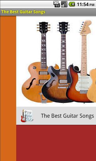 最好的吉他歌曲