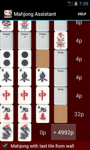 Mahjong Assistant
