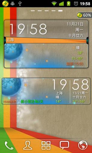 玩天氣App|墨迹天气插件皮肤glass colorful免費|APP試玩