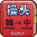 Korean->Chinese Dictionary icon