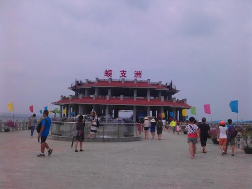 Wuzhizhou
