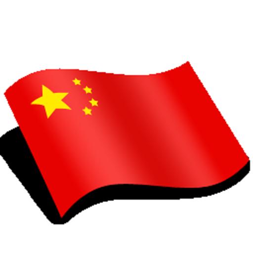 Hanping chinese dictionary скачать