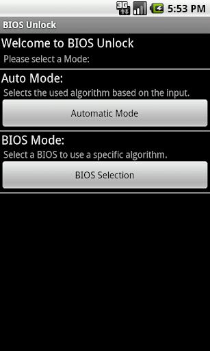 BIOS Unlock