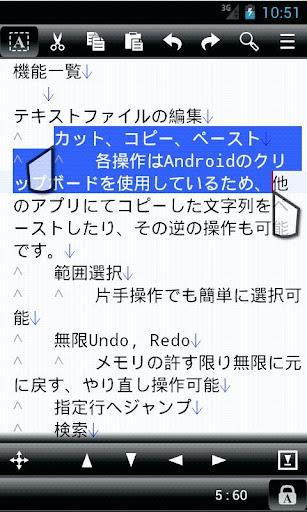 【免費生產應用App】NeoMemo-APP點子