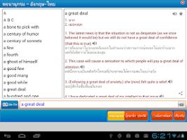 Screenshot of Astrotek Thai Dictionary(Free)