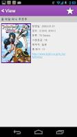 Screenshot of AnimeDB - 애니메이션 DB, 애니편성표
