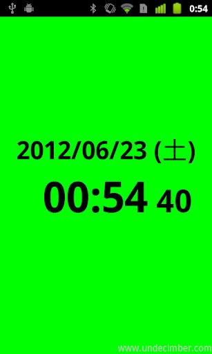 【免費工具App】超軽量秒表示デジタル時計 ColorLightClock-APP點子