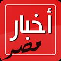 أخبار مصر  AkhbarMasr icon