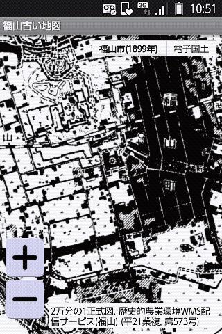 Fukuyama Map Old