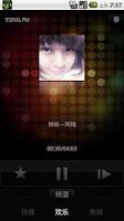 Screenshot of 5sing电台.原创音乐基地