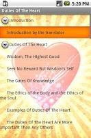 Screenshot of Duties Of The Heart
