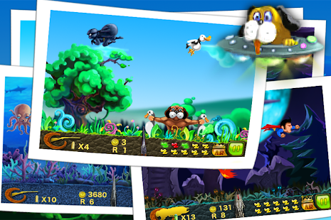Duck Hunt Super Crazy 2 - screenshot