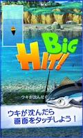 Screenshot of 釣り★スタ【魚釣り・人気つりゲーム】by GREE(グリー)