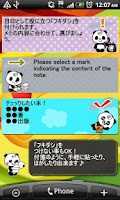 Screenshot of Memo Pad Panda (sticky) note