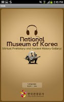 Screenshot of National Museum Of Korea