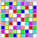 フリック!ナンプレ (カラープレイス) icon