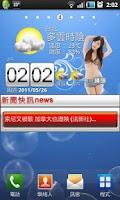 Screenshot of Wi Weather Beauty Widget