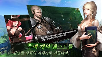 Screenshot of 화이트 킹덤
