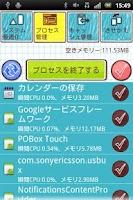 Screenshot of Smart Optimizer