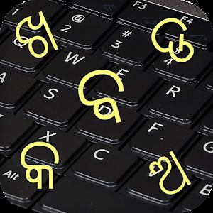 download caustic unlock key apk