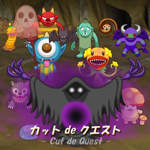 街機App|カットdeクエスト - Cut de Quest - LOGO-3C達人阿輝的APP