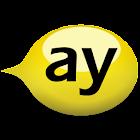 ay (sip mobile callback) icon