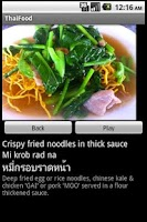 Screenshot of Thai Talking Food Menu