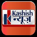 Kashish News APK for Bluestacks