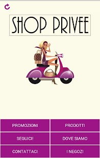 Shop Privee - screenshot