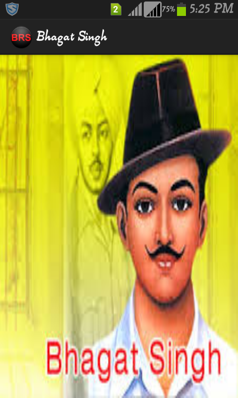 essay on bhagat singh for kids Bhagat singh was born on september 28, 1907 his father was also a revolutionary, so patriotism flowed in his blood by the time, he completed his secondary education, bhagat singh knew everything about the revolutionaries of his family.