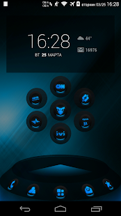 Next Launcher Theme GlowBlue - screenshot