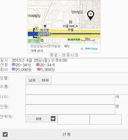 Screenshot of 싱글모임-대한민국 싱글남녀를 위한 모임