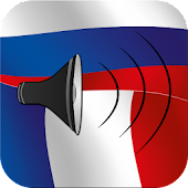 Russian to French talking phrasebook translator